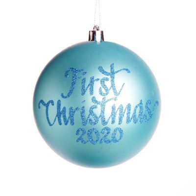 Sky Blue My First Christmas Personalised Bauble